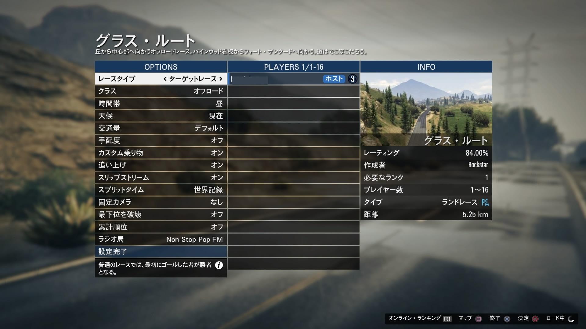 始め 方 オンライン gta5